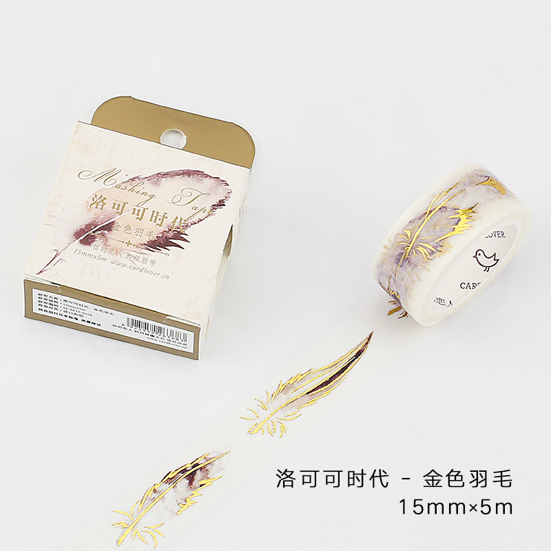 -Vintage-Gold-Feathers-Gilding-Rococo-Decoration-Washi-Tape-DIY-Planner-Diary-Scrapbooking from AliExpress, where to buy cheap washi tapes for mixed media and scrapbook layout